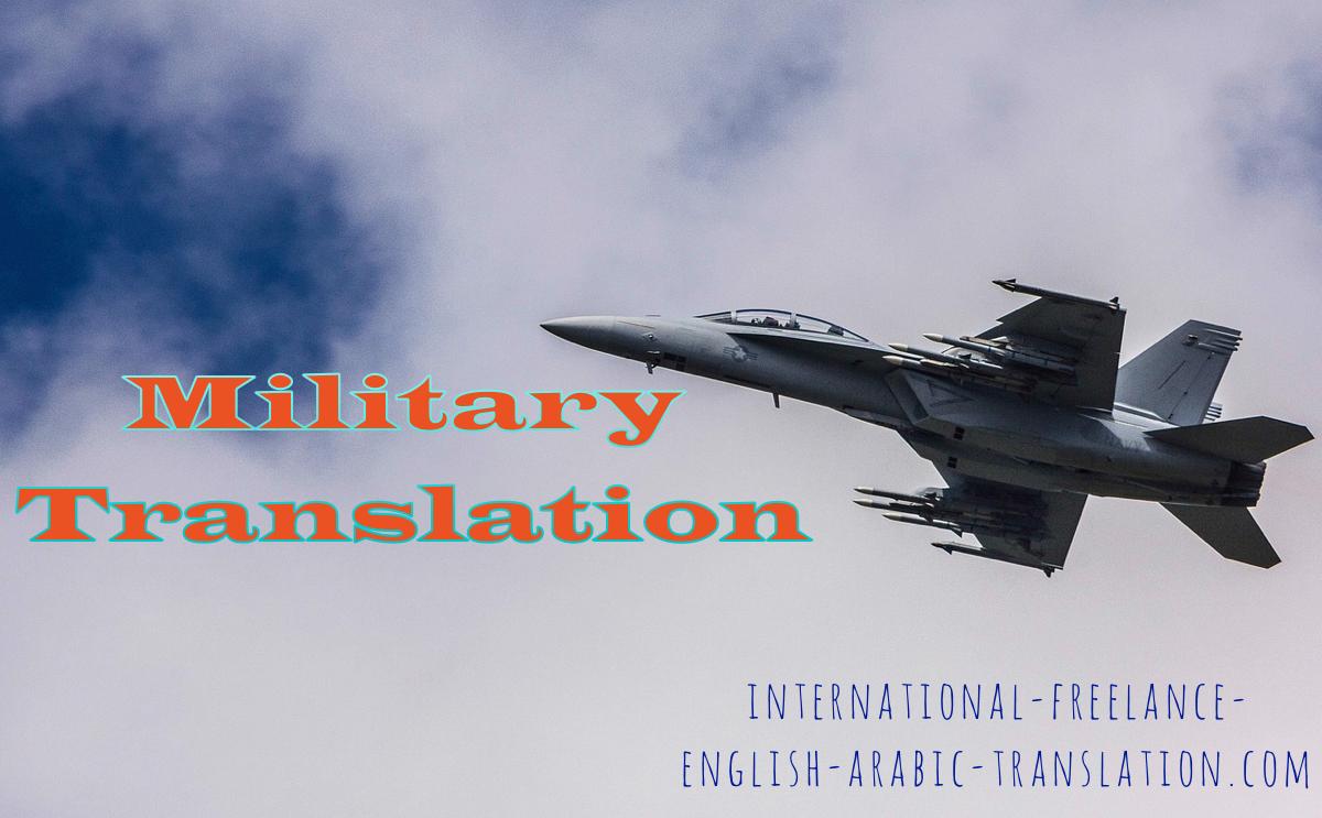 Military Translation