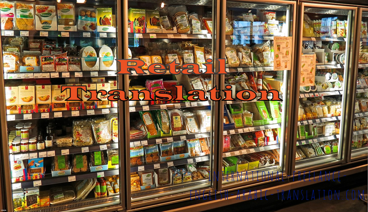 Retail Translation